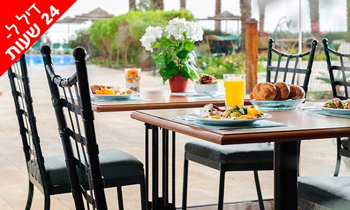 7 דיל ל-24 שעות: יום כיף עם ארוחה במלון דיוויד ים המלחריזורט וספא