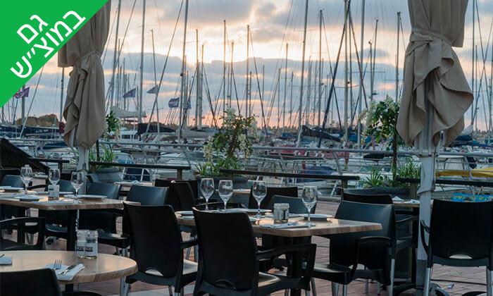 3 מסעדת מדזו Medzzo במרינה הרצליה - ארוחת פלטת בשרים זוגית