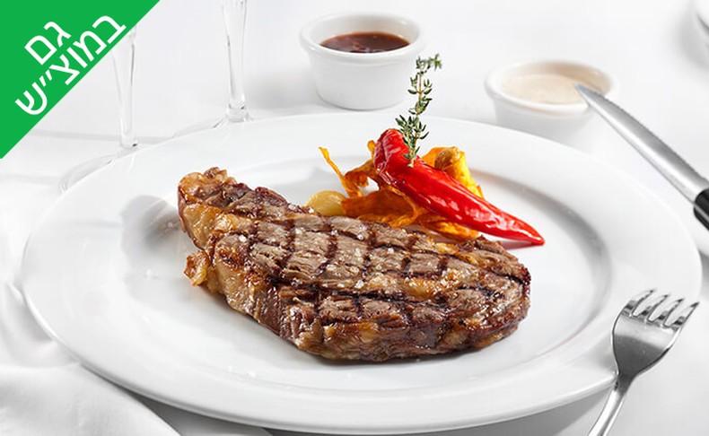 ארוחת קילו בשרים לזוג ב-Medzzo