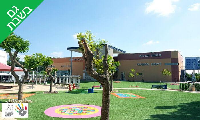 2 מוזיאון הילדים הישראלי חולון - פעילויות לכל המשפחה