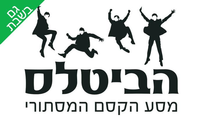 4 מוזיאון הילדים הישראלי חולון - פעילויות לכל המשפחה