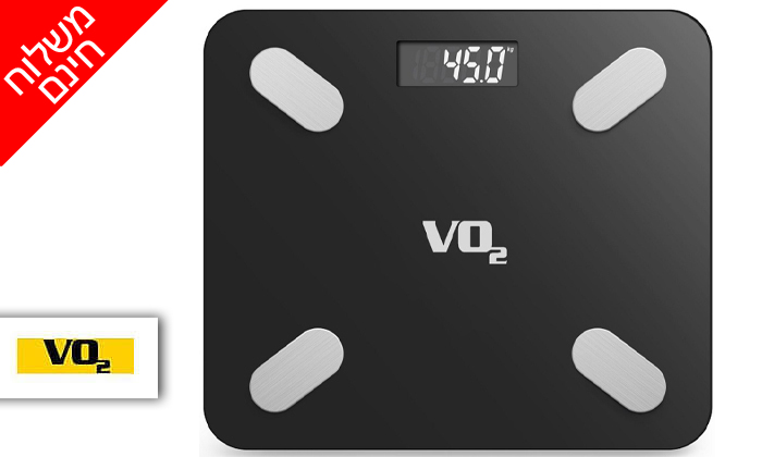 2 משקל חכם VO2 כולל אפליקציה - משלוח חינם!