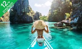 טיול מארוגן 11 ימים בפיליפינים
