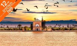 טיול  8 ימים למרוקו כולל פסח