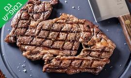 ארוחה זוגית ברשת רק בשר