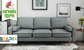 ספה תלת מושבית MARDI