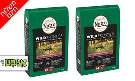 2 שקי מזון יבש לכלבים Nutro