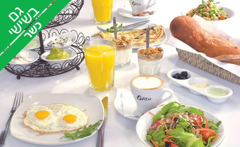 בוקר זוגי בקפה גרג נמל ת