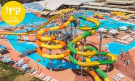 קיץ בקרואטיה, כולל פארק מים