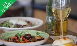 ארוחה זוגית במסעדת מוריה 105