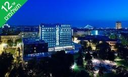 חופשה בבלגרד, מלון 5* Metropol
