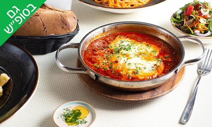 2 ארוחת בוקר זוגית במסעדת לוקמה LUKMA, יפו
