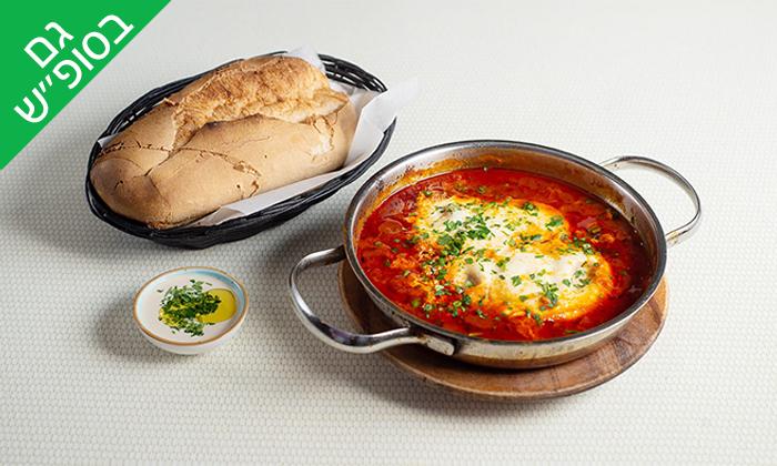 5 ארוחת בוקר זוגית במסעדת לוקמה LUKMA, יפו