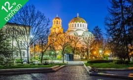 5 כוכבים בסופיה, בולגריה