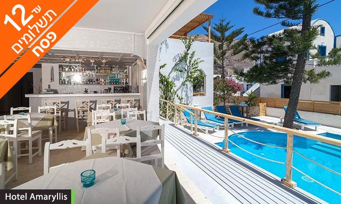 5 חופשת פסח חלומית בסנטוריני, האי הקסום ביותר ביוון