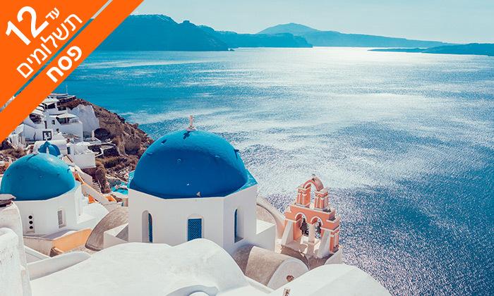 11 חופשת פסח חלומית בסנטוריני, האי הקסום ביותר ביוון
