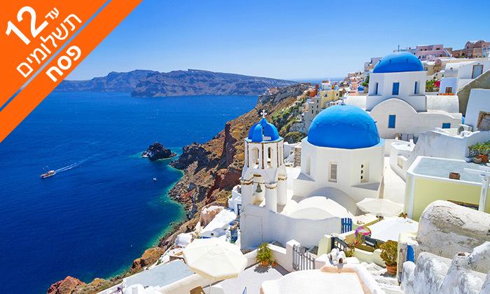 2 חופשת פסח חלומית בסנטוריני, האי הקסום ביותר ביוון