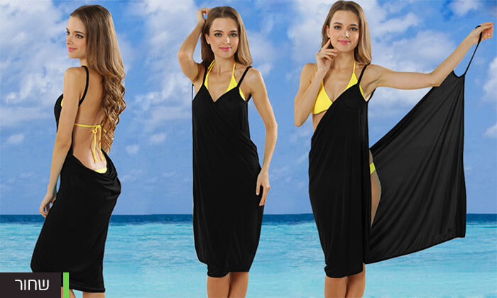 5 בגד חוף אקזוטי