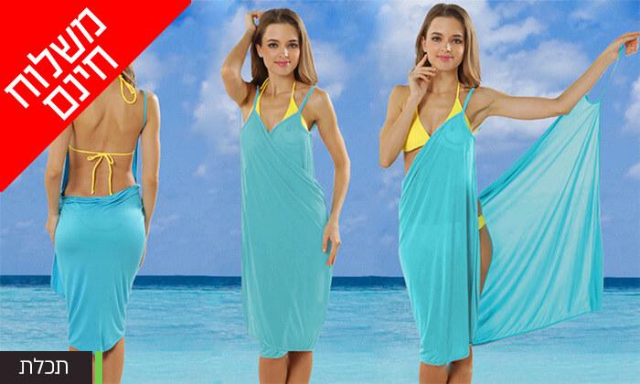 4 בגד חוף אקזוטי - משלוח חינם!