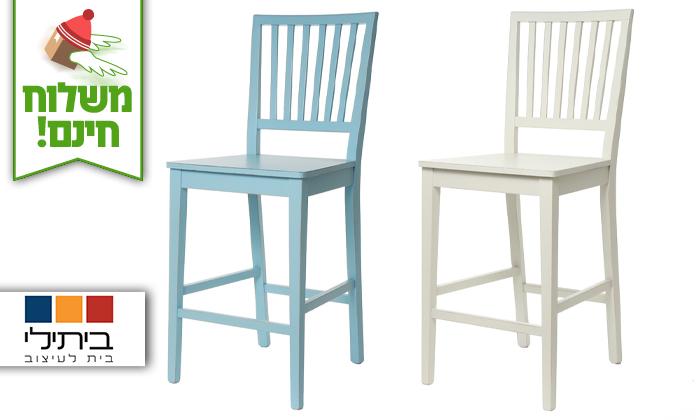 2 ביתילי: כיסא בר דגם אסיינדה - הובלה חינם!