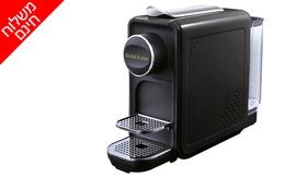 מכונת אספרסו ARTTE DEL CAFFE