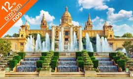 חופשת פסח בברצלונה