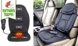 מושב עיסוי לרכב ולבית