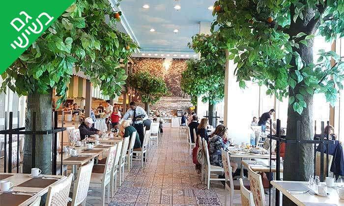 3 ארוחת בוקר במלון הרודס תל אביב