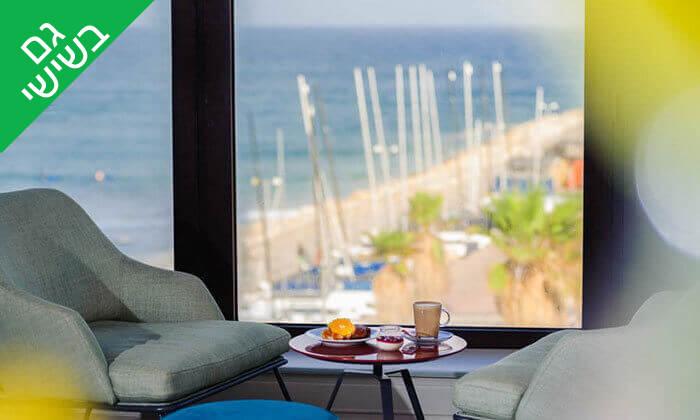 6 ארוחת בוקר במלון הרודס תל אביב
