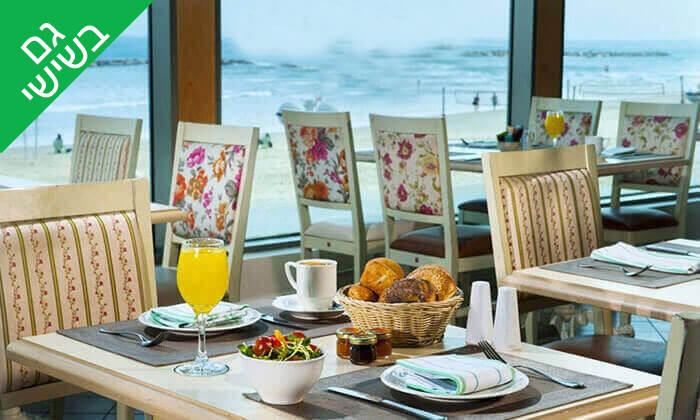 11 ארוחת בוקר במלון הרודס תל אביב