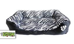 מיטת פסים לכלב ולחתול