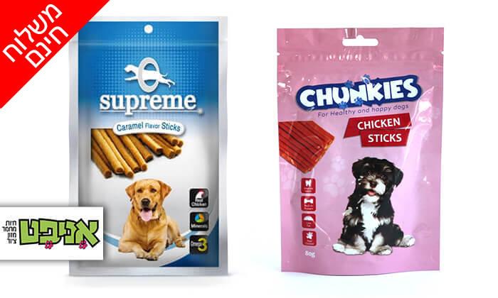 2 10 חטיפיעוף לכלבים - משלוח חינם!