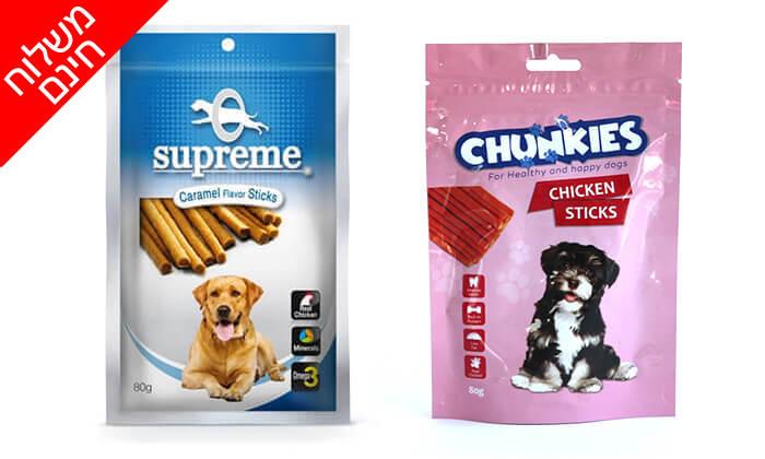 4 10 חטיפיעוף לכלבים - משלוח חינם!
