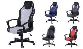 כסא גיימינג ארגונומי Homax