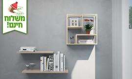 מדף קיר מרובע עם מדפים