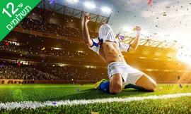 ריאל מדריד VS אתלטיקו מדריד