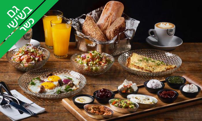 2 קפה קפה במרינה הרצליה - ארוחת בוקר זוגית כשרה