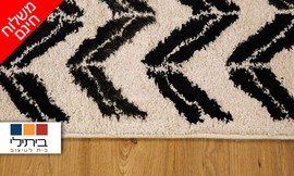 שטיח ביתילי דגם פרסטיג' סיאם
