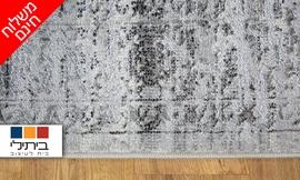 שטיח ביתילי דגם ניו אקוורל