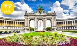 חבילת טוס וסע לבלגיה באוגוסט