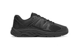נעלי הליכה לגברים New Balance