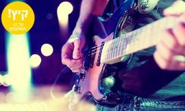 Pearl Jam בווינה: חופשה והופעה