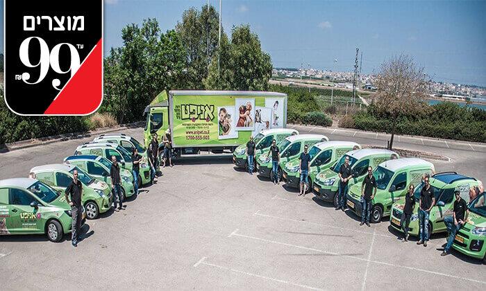 6 שובר הנחה למגוון מוצרים ומזון לחיות מחמד באניפט, סניף עזריאלי חיפה
