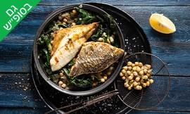ארוחה זוגית במסעדת בני הדייג
