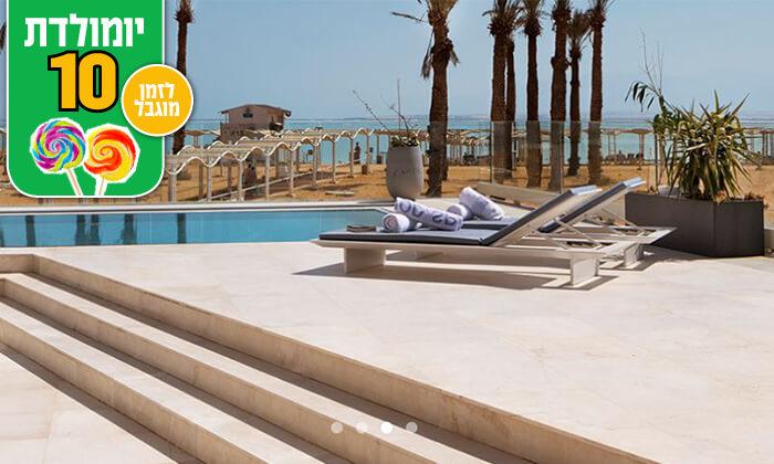 10 חבילת ספא עם עיסוי בספא מלון הוד המדבר, ים המלח