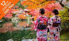 טיול 12/13 ימים ליפן, כולל פסח