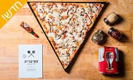 משולש או מגש פיצה מהפיצריה פ