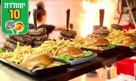 ארוחת המבורגר כשרה ב-Giggsi