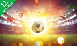 ליגת האלופות נאפולי VS ברצלונה