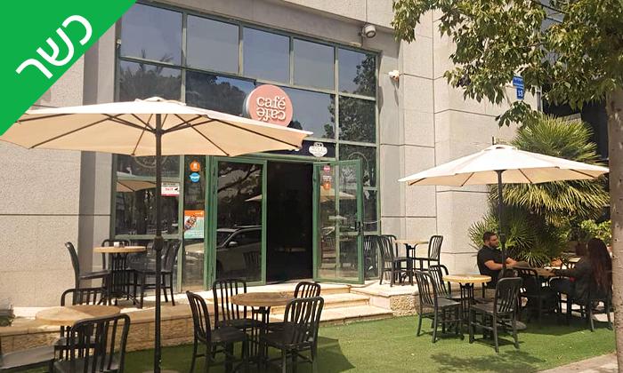 3 ארוחת בוקר זוגית כשרה בקפה קפה, סניף יגאל אלון תל אביב